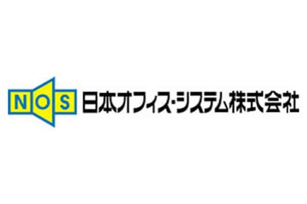 GIC主要取引先:日本オフィスシステム